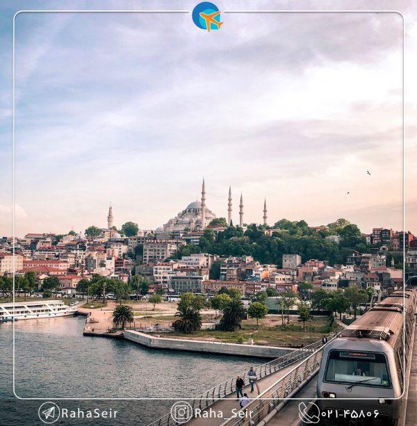 آفر-تور-استانبول