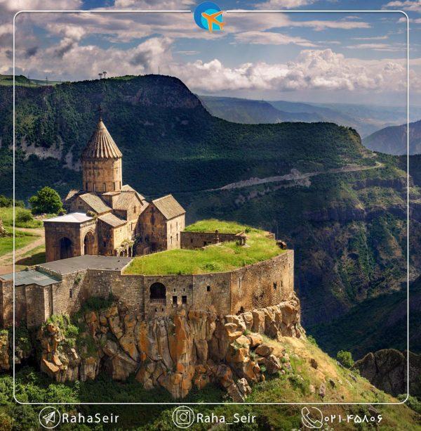 آفر تور ارمنستان