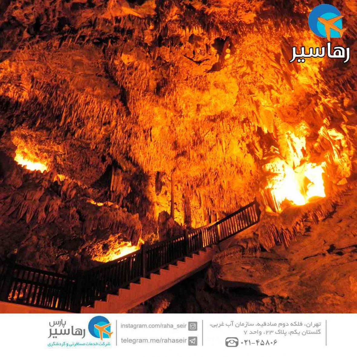 غار داملاتاش   Damlatas caves   آلانیا
