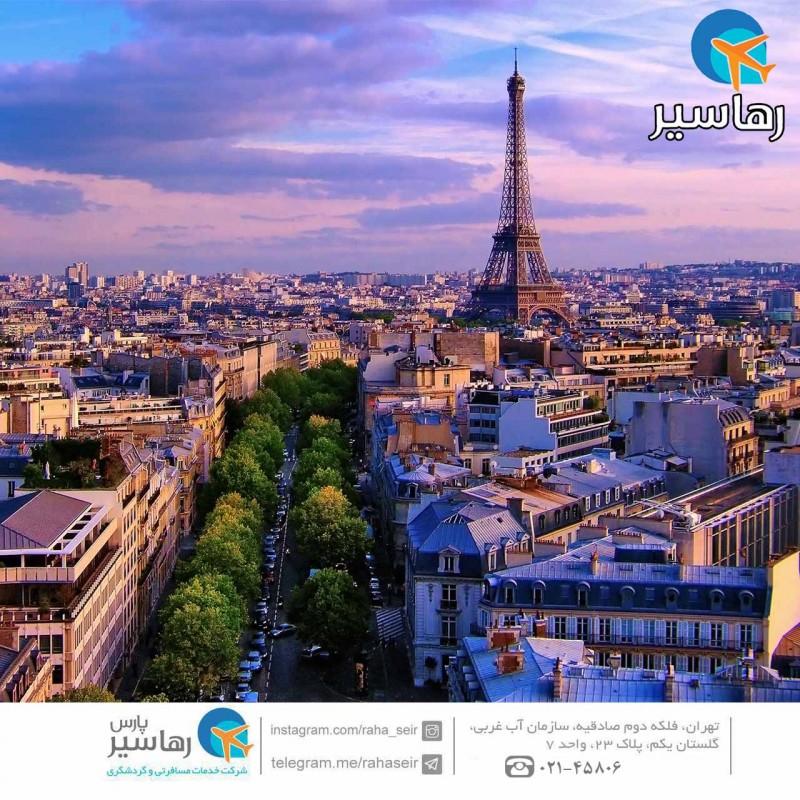 ایفل پاریس