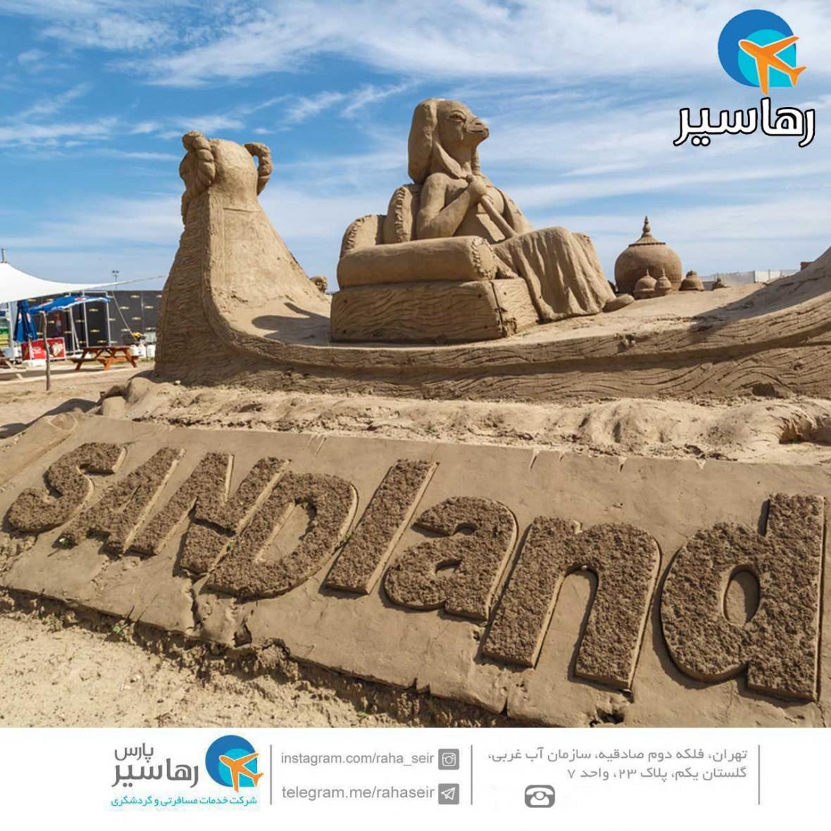 جشنواره مجسمه های شنی آنتالیا (Sandland)