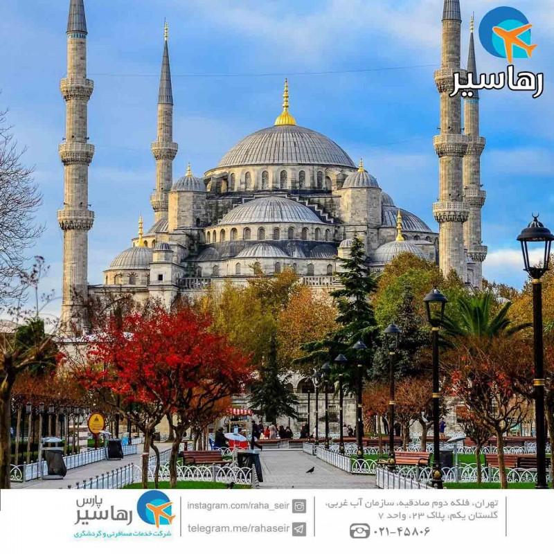 سفر کم هزینه به استانبول