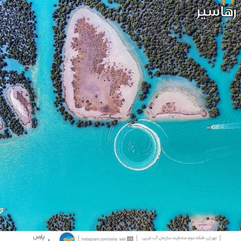 عکس هوایی از قشم، جنگل حرا