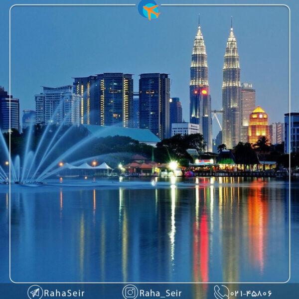 آفر تور مالزی