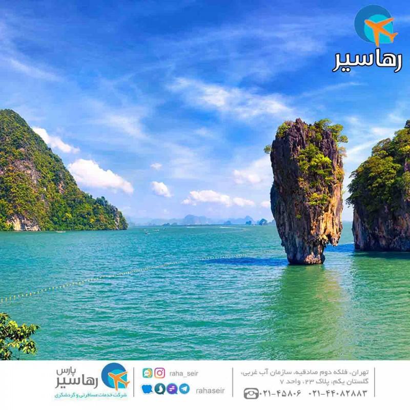 شهرهای معروف تایلند