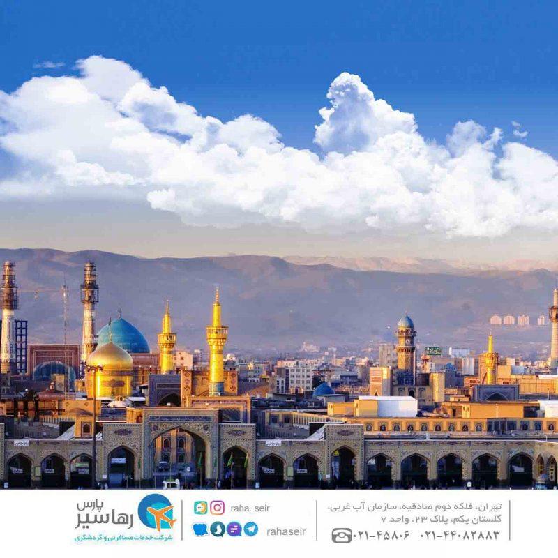 هزینه ی سفر مشهد