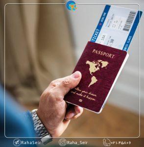مدارک مورد نیاز پاسپورت