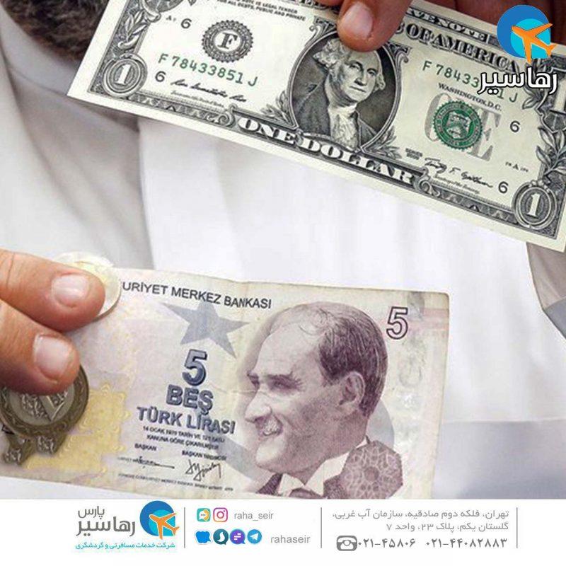 برای سفر به ترکیه لیر ببریم یا دلار