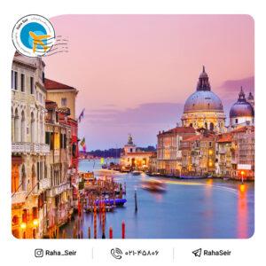 تور 4 روزه ایتالیا